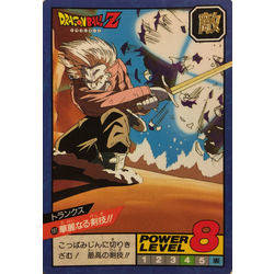 Dragon Ball Power Level Card #191