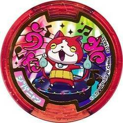 Lucky Song (Jibanyan)