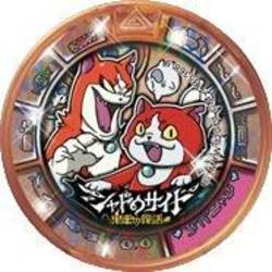 Jibanyan shadow side