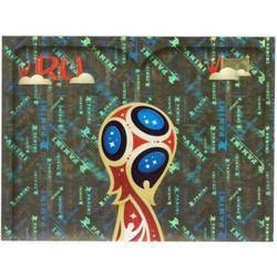 FIFA World Cup Logo (puzzle 1) - Introduction