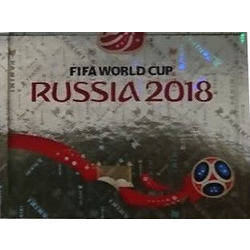 FIFA World Cup Logo (puzzle 2) - Introduction