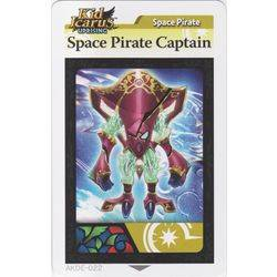 Space Pirate Captain