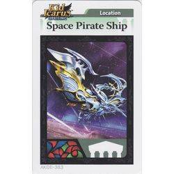 Space Pirate Ship