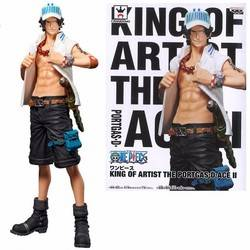 King of artist ace II