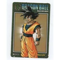 Carte Dragon Ball Z Carddass Hors serie Goku Ultra Instinct