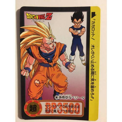 Dragon Ball Z Carddass Hondan PART 10-418