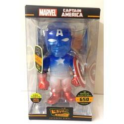 Captain America Star Spangled
