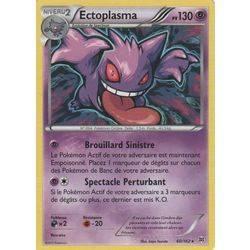 Ectoplasma et mimiqui gx escouade carte pok mon 165 181 - Fossile pokemon diamant ...