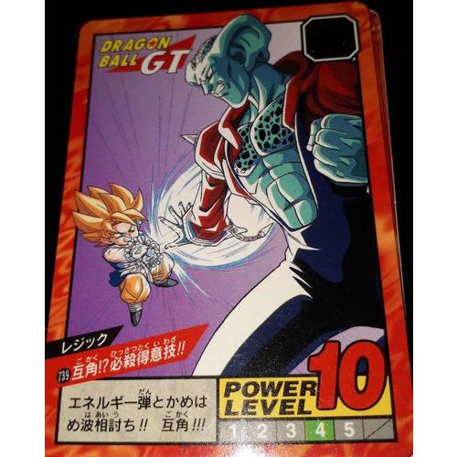 Dragon Ball Z Carddass Hondan PART 18-75