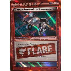Casque Assourdissant Hypermatos Team Flare Reverse