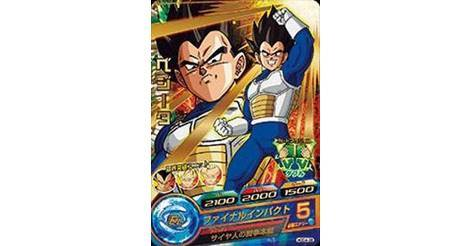 Carte Dragon Ball Z DBZ Dragon Ball Heroes God Mission Part 4 #HGD4-28 Rare