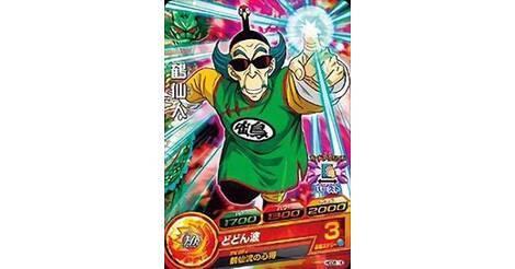 Dragon Ball Heroes HGD8-16
