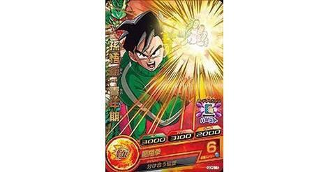 Dragon Ball Heroes Promo GDPB-08