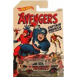 Avengers - '57 Plymouth Fury
