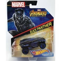 Avengers Infinity Wars - Black Panther
