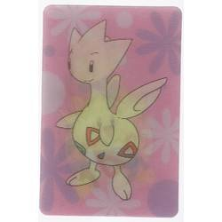 Togepi et Togetic