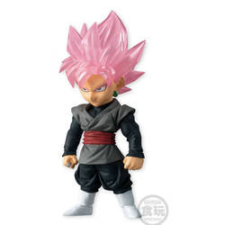 Son Goku Black Rose