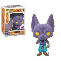 Dragonball Z - Beerus Flocked