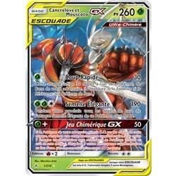 Liste des cartes pok mon alliance infaillible - Ptera pokemon y ...