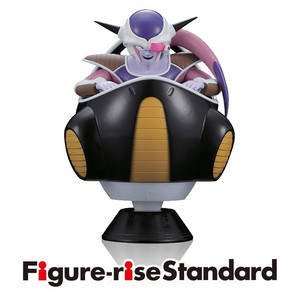 Dragon Ball Figure-rise Standard