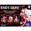 King's Game Extreme actuellement en vente