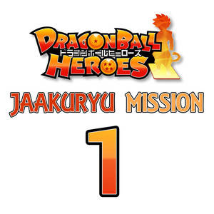 Dragon Ball Heroes Jaakuryu Mission Serie 1