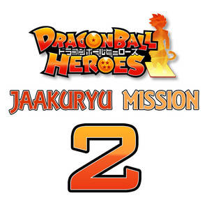 Dragon Ball Heroes Jaakuryu Mission Serie 2