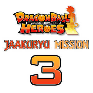 Dragon Ball Heroes Jaakuryu Mission Serie 3
