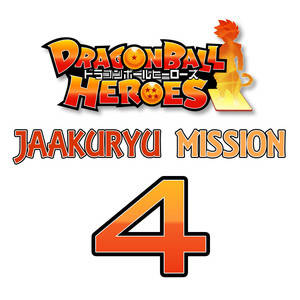 Dragon Ball Heroes Jaakuryu Mission Serie 4