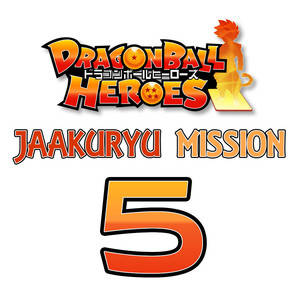 Dragon Ball Heroes Jaakuryu Mission Serie 5