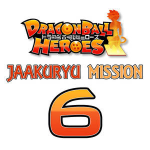 Dragon Ball Heroes Jaakuryu Mission Serie 6
