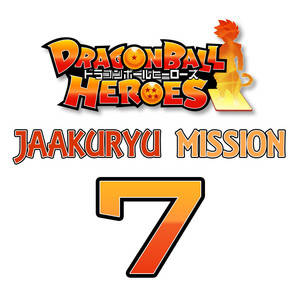 Dragon Ball Heroes Jaakuryu Mission Serie 7