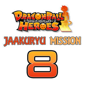 Dragon Ball Heroes Jaakuryu Mission Serie 8