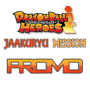 Dragon Ball Heroes Jaakuryu Mission Serie Promo