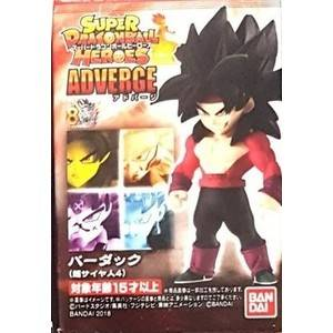 Dragon Ball Heroes Adverge